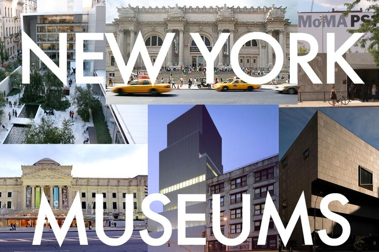 IDNYC Free 1-Year Memberships Extension Deadlines for 2015 Cardholders! Free  Museum and Pay-What-You-Wish Admission Days!