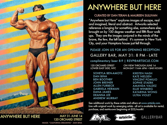 5.30.2012 Gallery Bar Invite